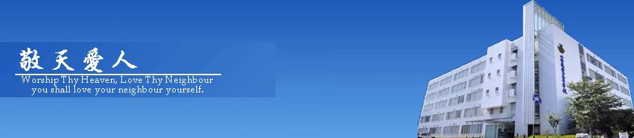 千葉敬愛高等学校(旧関東中学、千葉関東商業学校、千葉関東高等学校)を 卒業または在籍した者で構成する同窓会の公式ホームページ